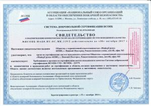 Св-ва СМК